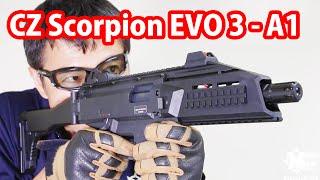 asg cz scorpion evo 3 a1 電動ガン ハイパー道楽さんとコラボ マック堺のレビュー動画 312