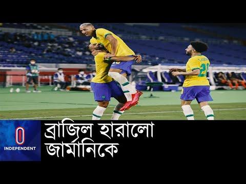 ব্রাজিল ৪-২ জার্মানি; রিচার্লিসনের হ্যাটট্রিক || Brazil 4-2 Germany | Olympic Football