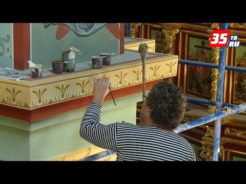 Под боком у Дионисия: заканчивается роспись стен нового собора в Череповце