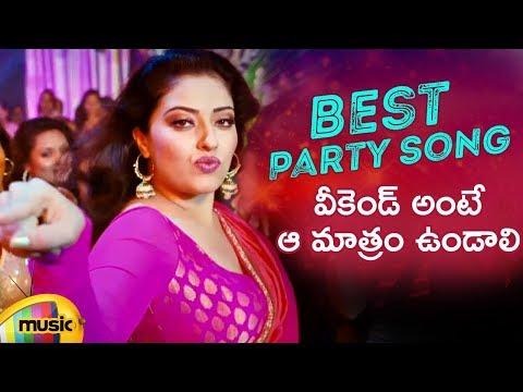 Saturday Night Party WhatsApp Status | Its Time To Party Song | Pawan Kalyan | Attarintiki Daredi