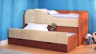 видео Детские выдвижные кровати для двоих детей
