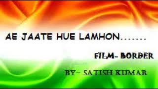 Ae Jaate Hue Lamhon..-By Satish Kumar
