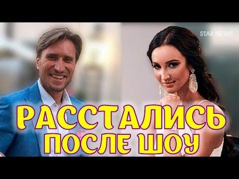 Финалист Замуж за Бузову Денис Лебедев и Ольга Бузова разбежались после шоу!