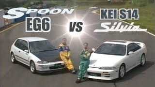[ENG CC] FF vs FR - Spoon Civic EG6 B18C 190HP vs. Kei Office Silvia S14 300HP HV11