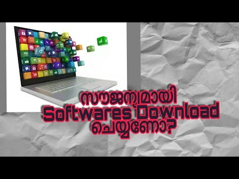 how-to-download-free-pc-softwares-2016-(malayalam-tutorial)