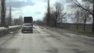Мой город: Трасса Николаев - Новая Одесса. Ямы. Ужас(, 2015-04-11T11:36:22.000Z)