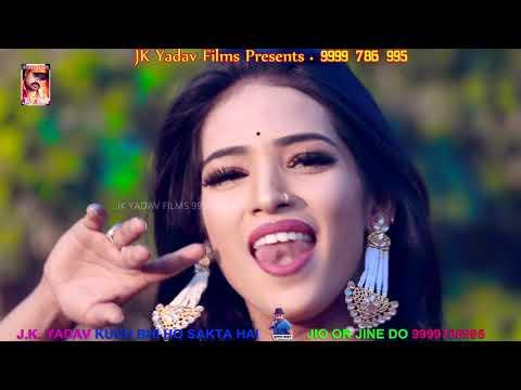 मुँह में नंबरी डाल के मज़ा - Jabardast Bhojpuri Video 2019 - Sanjeet Yadav & Bansidhar Chaudhary