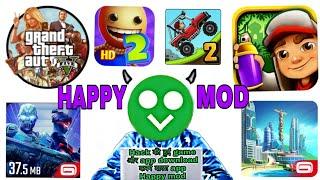 Top HappyMod Happy Apps Similar Apps