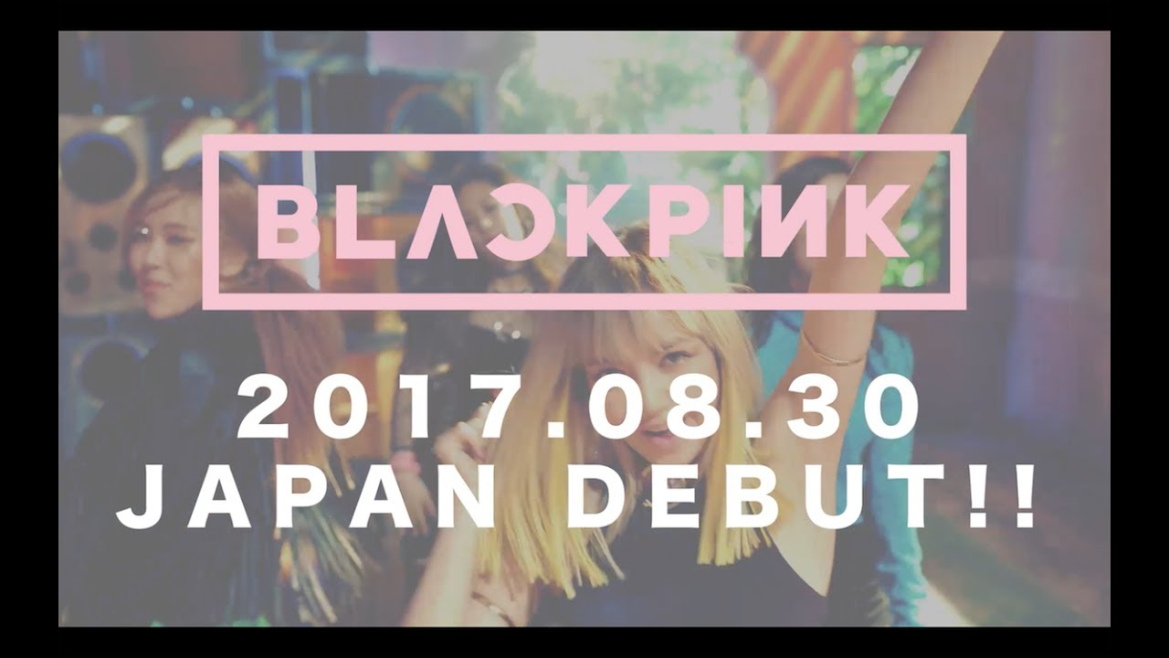 List of Blackpink Albums You Have to Download | Channel-K