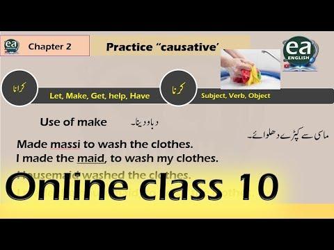 Online Spoken English Class 10 Learn English Speaking With Emran Ali Rai