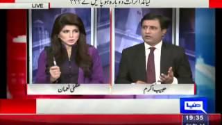 Khabar Yeh Hai | Testing Times For Imran Khan