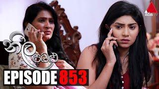 Neela Pabalu (නීල පබළු) | Episode 853 | 11th October 2021 | Sirasa TV Thumbnail