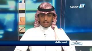 أصدقاء الإخبارية - احمد حنتول