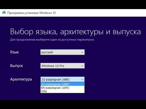 Скачать Windows 10 через MediaCreationTool