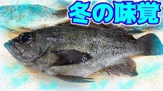 釣ってきた魚が豪華朝食セットに! thumbnail