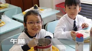 Publication Date: 2019-07-30 | Video Title: 聖公會主風小學  小一學習生活