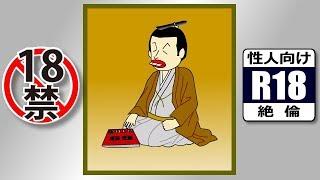 「歴史上の偉人」吉田松陰と同姓同名の人物の一生を描いた挽歌。つボイ...