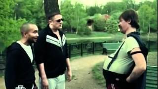 Человек синяк  Эпизод 002  Гопники Гарик Харламов