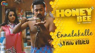 Honey Bee Malayalam Movie| Ennalakalle Lyric Video| Asif Ali, Bhavana | Lal, Job Kurian | Deepak Dev