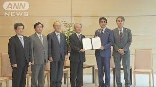 TPP承認を早く・・・経済4団体、安倍総理に申し入れ(16/07/13) thumbnail