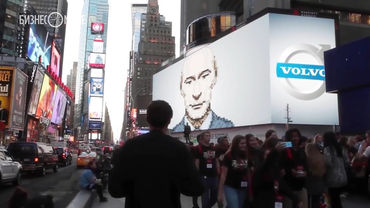 Путин подмигнул прохожим на Таймс-сквер