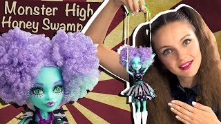 Honey Swamp Freak Du Chic (Хани Свомп Цирк Шапито) Monster High Обзор и Распаковка  Review CHX93