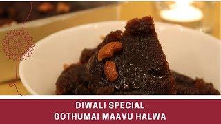 Gothumai maavu Halwa/Halwa with Wheat flour/Sivakasi Samayal/Recipe - 588