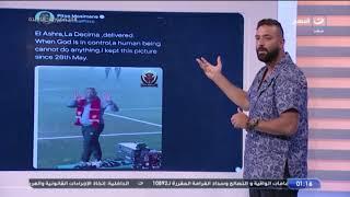 ميدو: موسيماني يتساوى مع مانويل جوزيه وما يفعله مع الإعلام يُدرس لكل المدربيين المصريين