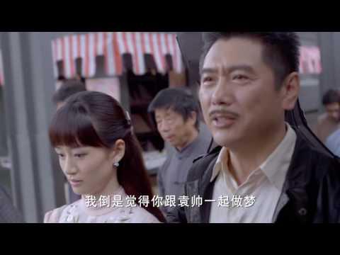 怒火英雄 06 王雷 鄧家佳 CROTON MEDIA CLASSIC