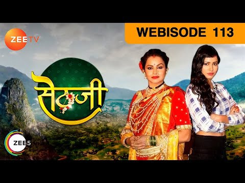 Sethji - सेठजी - Episode 113  - September 20, 2017 - Webisode thumbnail