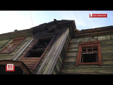 """""""Путин помоги!"""" Жители домов, пострадавших от поджогов, просят президента помочь им с расселением"""