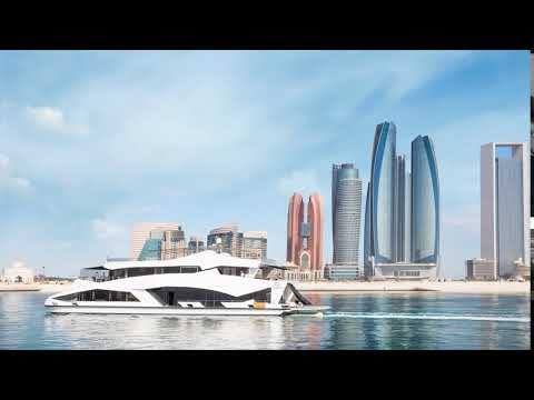 Emirates Waves GIF Image