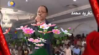 زيدان - اذا الخاطر سرح عنك _ تغريد محمد