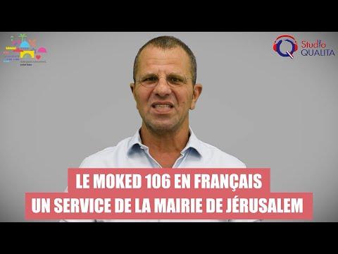 Le Moked 106 de la mairie de Jérusalem en français