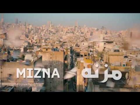 Mizna's 12th Arab Film Festival Trailer