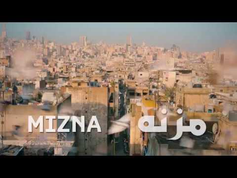 Download Mizna's 12th Arab Film Festival Trailer