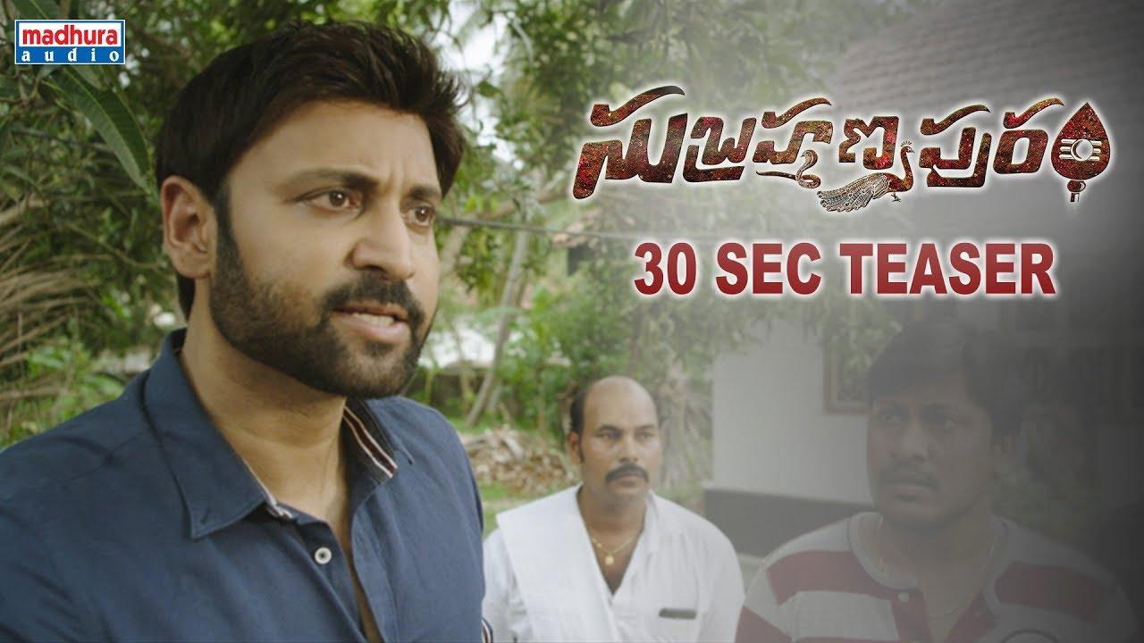 Subrahmanyapuram 30sec Teaser || Sumanth , Eesha Rebba || Santhossh Jagarlapudi
