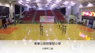 Publication Date: 2018-05-07 | Video Title: 跳繩強心校際花式跳繩比賽2016(小學甲二組) - 東華三院