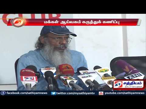 More supporters for DMK headed alliance says Rajanayagam