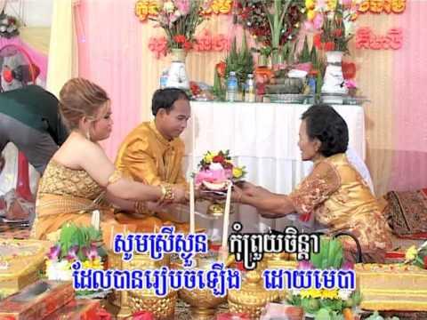 Lim kimly wedding