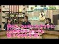 スターダスト☆レビュー 根本要さんが女子アナに「大好きです」と言うも軽くいなされる(汗)生演奏もあるよ!