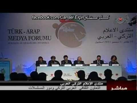 Cansel Elçin - Turk-Arap Medya Forumu (2)