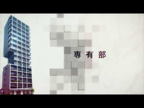 トーシンパートナーズ ZOOM西五反田 chap02