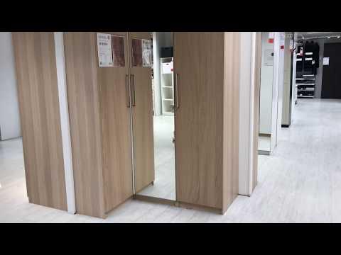 ИКЕА ПАКС часть 1 #Ikea #pax #Пакс