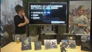 FINAL FANTASY XIV Letter from the Producer LIVE Special Edition