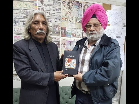 Sukhinder Singh Speaks for Poetic Work of Baba Najmi (Punjabi Poet)