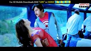Dil se Video Song - Gabbar Singh Movie Song