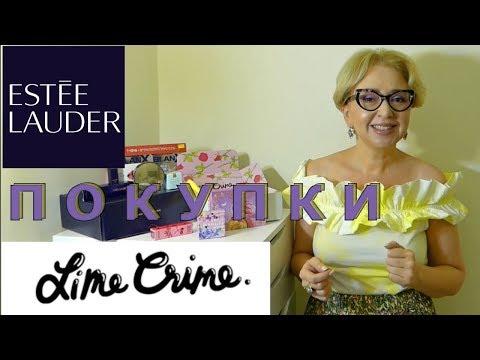 ДЕКОРАТИВНАЯ КОСМЕТИКА / ESTEE LAUDER/LIME CRIME