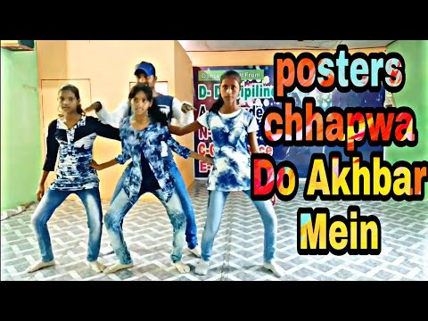 LyricaL: Poster Lagwa do song/Luka chuppi/mika singh sunanda sharma/lara dance academy