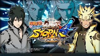 NARUTO SHIPPUDEN Ultimate Ninja STORM 4 All Possible  FIX